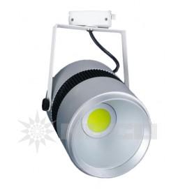 Торговое освещение, TSF23-25 - NLCO